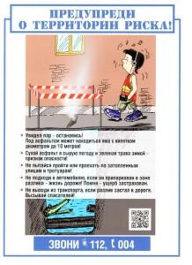 Безопасность 2